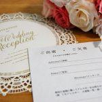 喜ばれること間違いなし!結婚式の招待状をオシャレにする返信アート!
