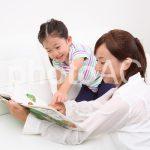 子供がスヤスヤ眠る!ママが読みたい寝かしつけにオススメ絵本