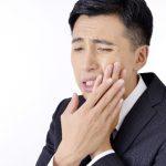 痛いと思ったら試してほしい!虫歯の痛みを和らげる5つの方法