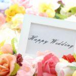 相手に思いが伝わる「素敵な結婚祝いメッセージ」の書き方